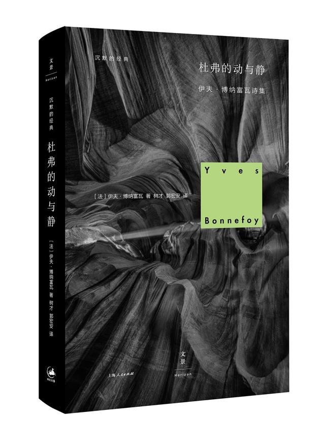 芒克的诗,这7本诗歌集,写尽了人生