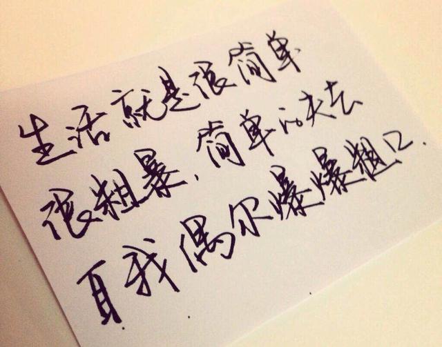 成长的话,关于人生成长感悟的句子,句句精辟透彻,发朋友圈分分钟刷屏!