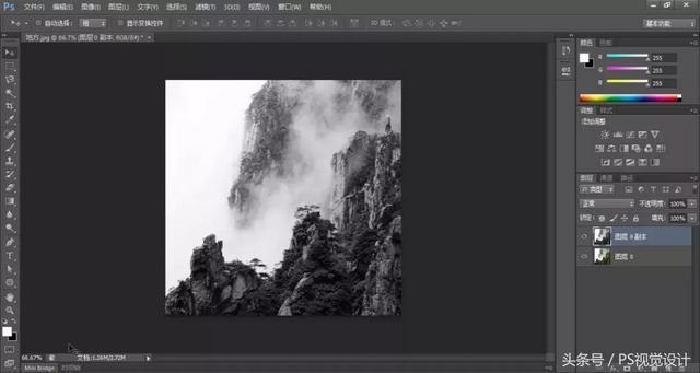 怎么做图片,简单3步,把照片p成水墨画!