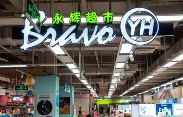 永辉超市2020年一大转变 京东商城持仓近13%