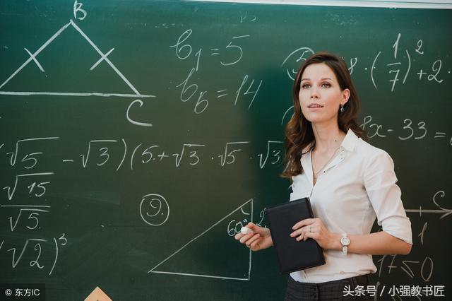 10分钟设计优秀教案之教师资格面试初中数学《商不变的性质》教案