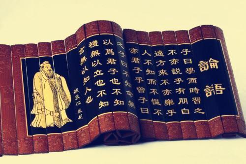 """君子的句子,孔子在《论语》讨论的10则""""君子与小人"""",现在依然有学习的价值"""