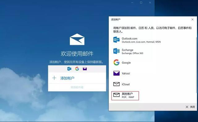qq邮箱网页版登录入口,如何在Windows10中设置QQ邮箱