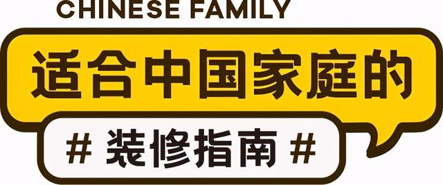 日式装修,这18个日本家居细节,谁看了不说一句:好变态、好喜欢