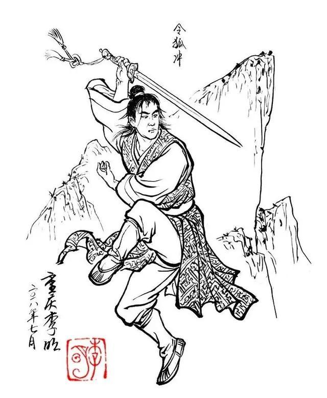 笑傲江湖简介,金庸武侠‖《笑傲江湖》人物介绍之令狐冲