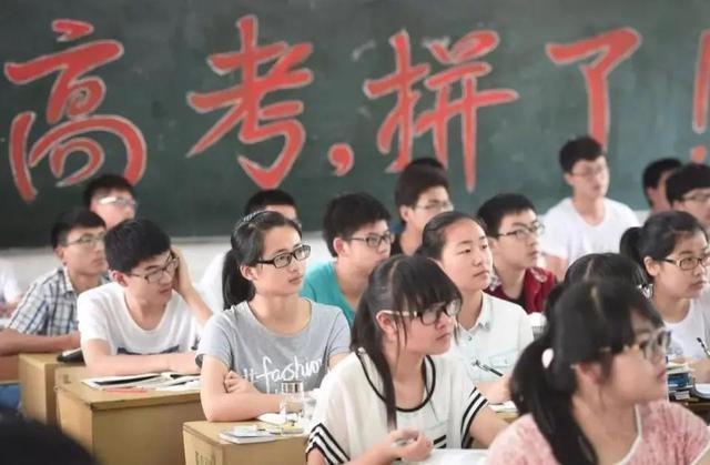 「高考试题」2021年新高考I卷河北地理试题及答案