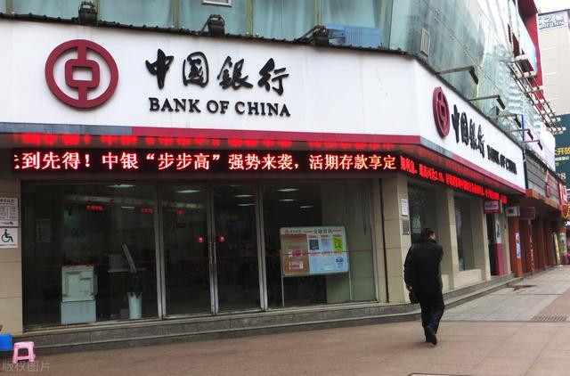 """实际上""""银行职员不把钱存有金融机构""""这类状况是较为一切正常的"""