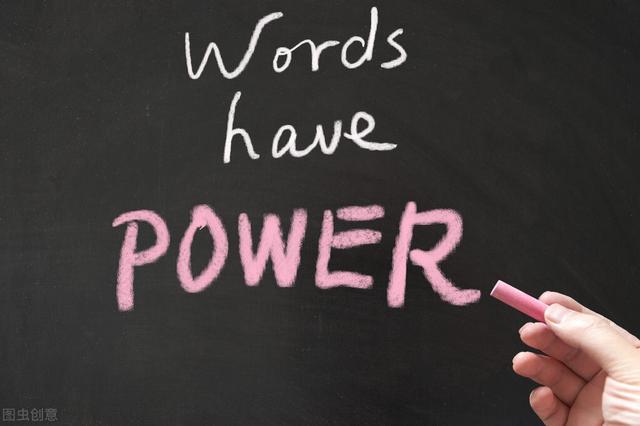 语言磨蚀视角下的基础英语教学:问题与对策