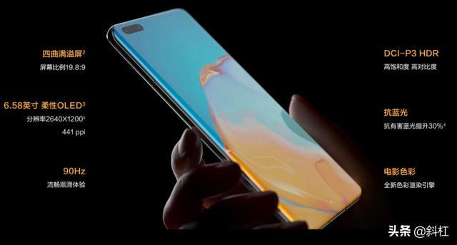 手机营销,安卓手机厂商惯用营销手段揭露,系列化机型带来的口碑销量