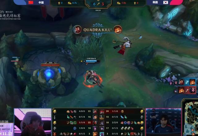 东亚电竞锦标赛:中国队双杀韩国队!绝对统治力全胜晋级决赛 全球新闻风头榜 第2张