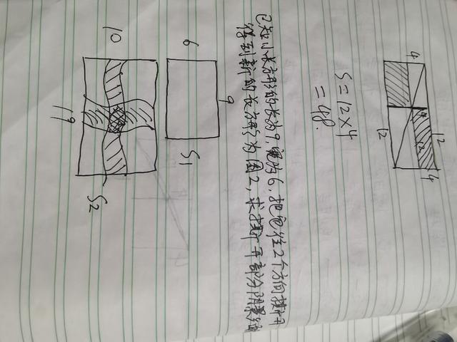 小学四年级的数学题