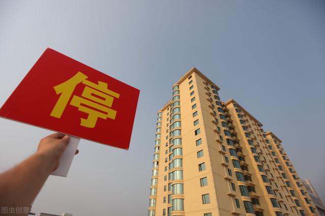 """房地产业不容易发生""""崩盘"""",未来房价走势会大幅度下挫"""