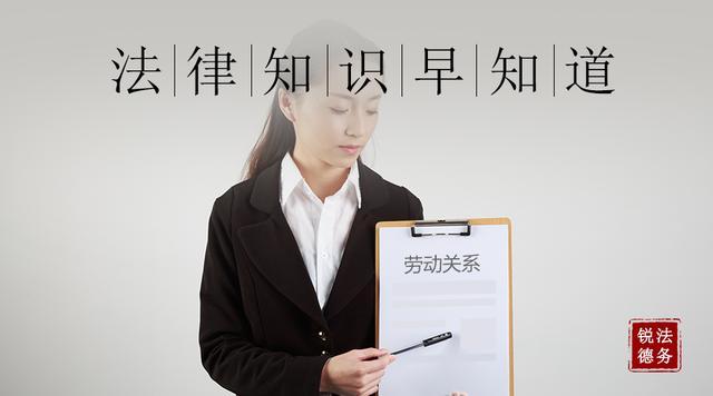 劳动关系认定案件,员工应如何举证?