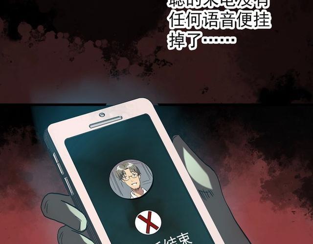 漫画铺,人性漫画:西施美女猪肉铺(下)
