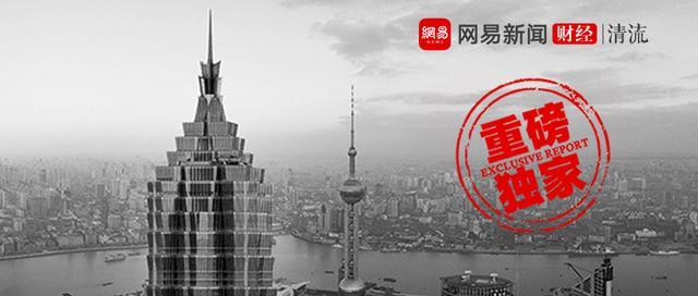 中国金茂怎样再次降债务?持仓高过50%新项目不报表合并?