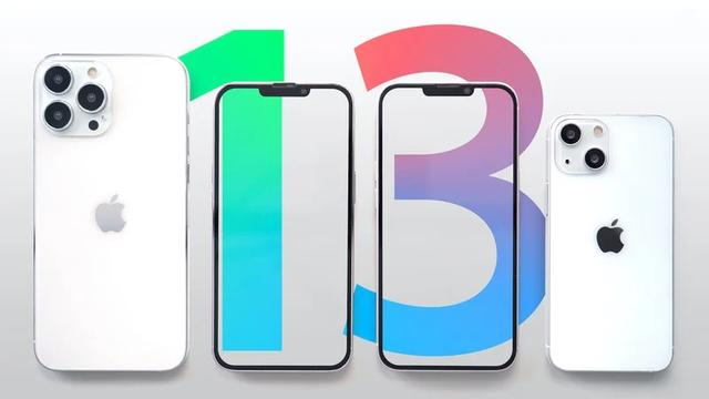 Rumors of the Apple conference in the fall of 2021: iPhone ...