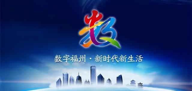 第四届数据中国国防高峰会获知:中央人民银行虚拟货币研究室与小