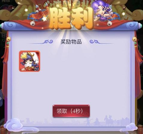 """梦幻西游网页版,梦幻西游网页版:新红色伙伴""""武罗仙子""""还没拿?攻略奉上(1)"""