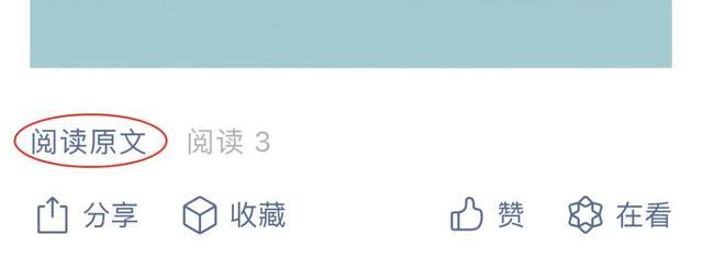 上海自考成绩查询,沪2021公务员考试第一轮第一批面试成绩出炉