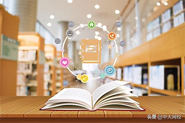 初级会计查询成绩查询,2021年会计初级职称考试准考证打印入口:全国会计资格评价网