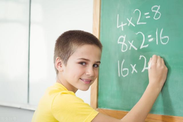 人教版1-6年级数学(下册)课前预习单,可下载打印