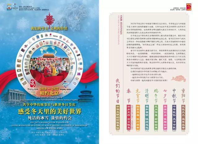 传统节日有哪些,说说我们中国人的那些传统节日
