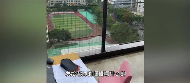 """台风""""圆规""""登陆福建厦门:吹走了一男孩即将完成的作业 画面搞笑 全球新闻风头榜 第2张"""