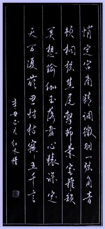 宫商角羽打一成语,焦尾击节,阑室音雅,冥想瑜伽玉落盘