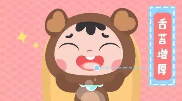 婴儿舌苔厚白是怎么回事,宝宝舌苔厚白是为什么?怎样才能让宝宝舌苔变得正常?