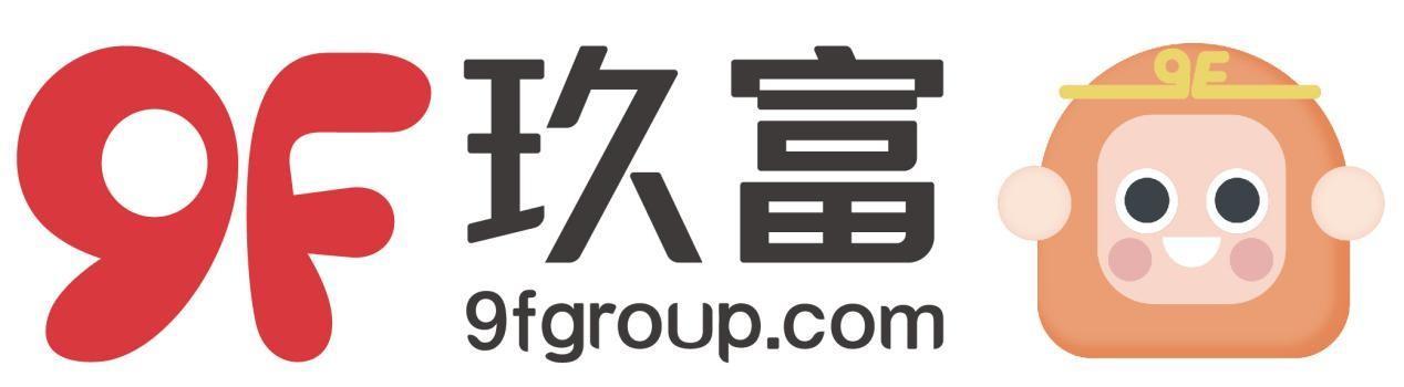 玖富最新消息,聚焦金融科技 玖富集团开拓国际化视野