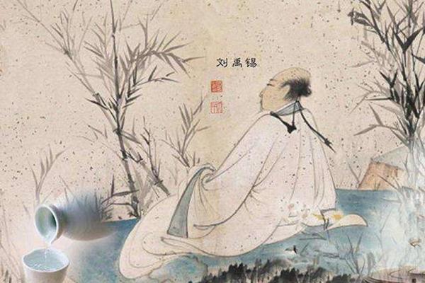 带图的诗,生命充满疏离感,刘禹锡《饮酒看牡丹》:但愁花有语,不为老人开