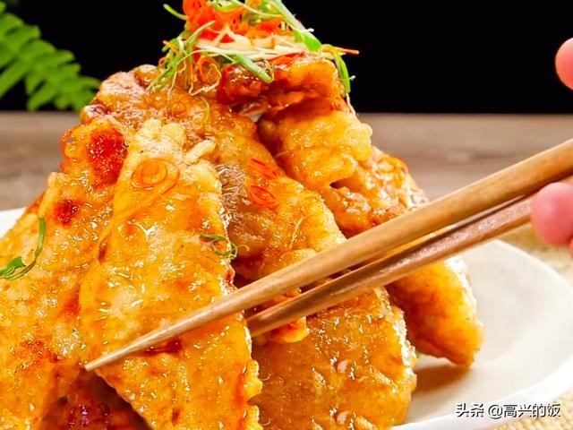 """锅包肉的做法,锅包肉的家常做法,记住""""1沉2洗"""",在家也能做出饭店的味道"""