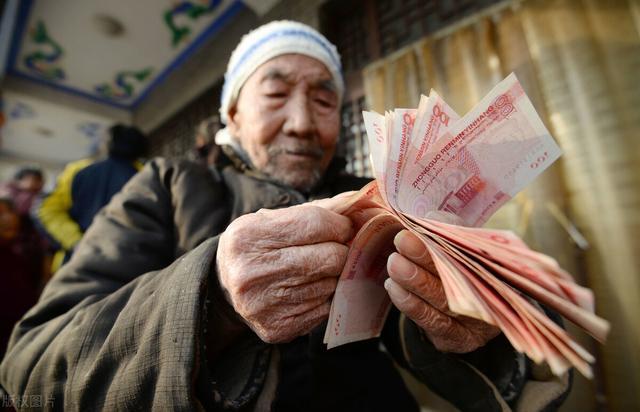 2021年养老保险金增涨计划方案