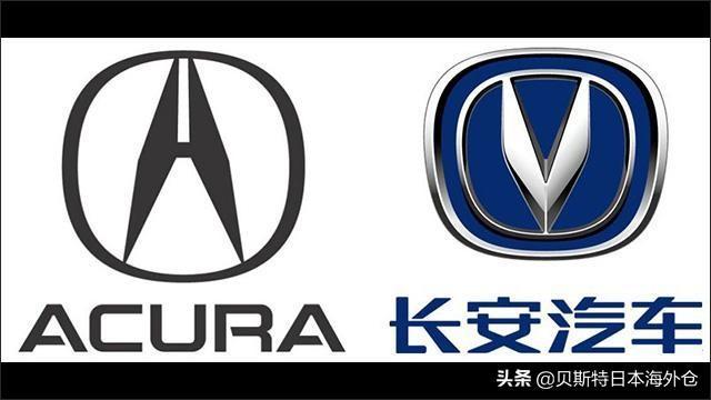 汽车标志图片大全,你知道多少中国汽车的徽标!对比一下国内外汽车标志你怎么想呢?