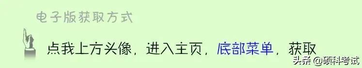 初中语文,初中语文文学常识:经典名著常考知识点汇总,最是书香能致远……