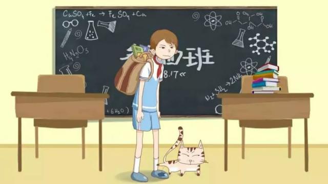 小学阶段的奥数公式汇总