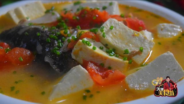 鱼头豆腐汤的做法,鱼头豆腐汤最好吃的做法,简单美味又营养,看看你喜欢吃不?