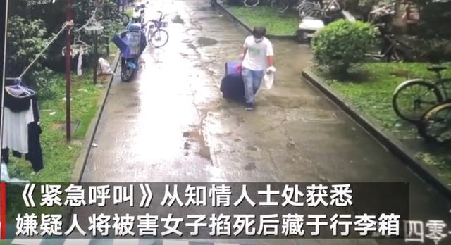 """上海警方回应""""女子被装行李箱抛尸"""",记者探访事发小区:居民见嫌犯拖行李箱,二人住邻楼事发前曾争吵 全球新闻风头榜 第3张"""