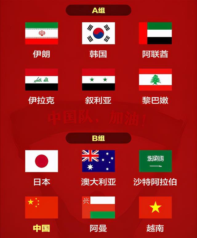 """范志毅在越南火了?官媒引用""""不要脸言论"""":输越南是成功的预言 全球新闻风头榜 第4张"""