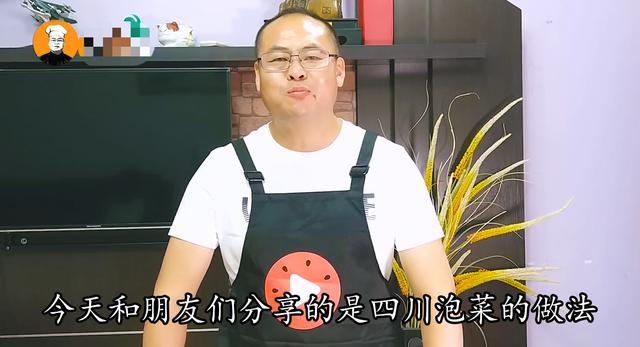 泡菜的做法,四川泡菜正宗做法,大厨轻易不外传的秘诀,学到就是赚到
