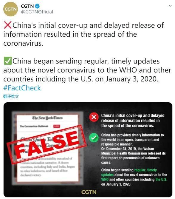 漫画盒子,看完这些海报和漫画,海外网友:总有人借病毒抹黑中国