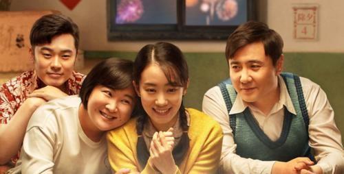 电影李焕英简介,《你好,李焕英》:以往她都是逗你笑,这回她要让你哭了
