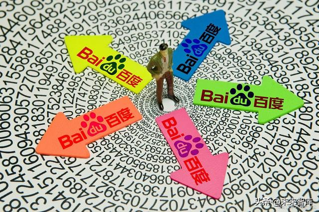 百度网页,百度深度解析:全球最大中文搜索引擎,AI驱动多业务发展
