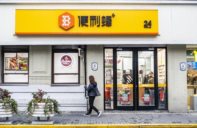 便利店加盟,成立三年宣布盈利,便利蜂超越7-11了吗?