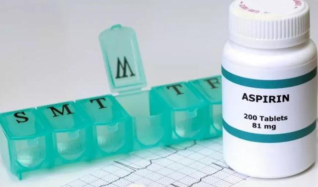 """试管婴儿药,""""神药""""阿司匹林,在做试管的你一定经常用到"""
