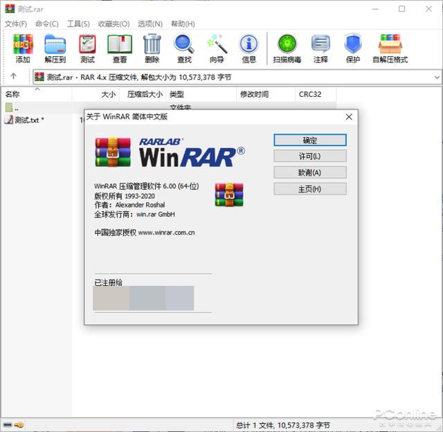 rar文件怎么打开,曾经压缩一哥突然出新版!WinRAR6.0有何妙用