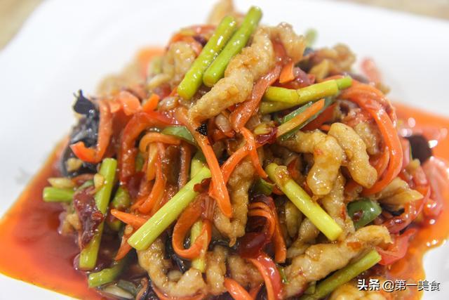 香辣肉丝的做法,鱼香肉丝的家常做法,简单易学,色香味俱全,实用接地气