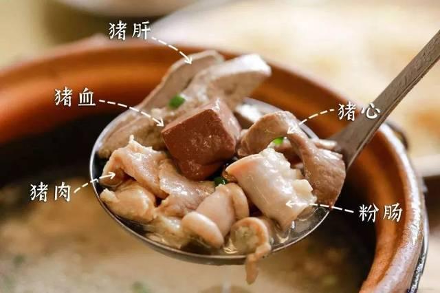 刀的做法,舌尖上的客家:紫金八刀汤的做法以及配料详解!赶紧收藏了