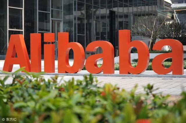 阿里巴巴、腾讯官方、美团外卖等6家互联网公司开展提醒谈话