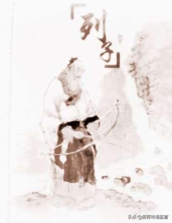 列子简介,智慧故事——列子学射